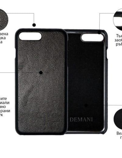 black demani case7+3